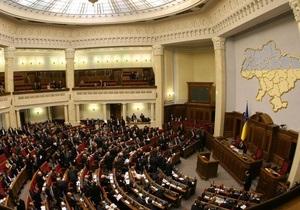 Сегодня ВР рассмотрит изменения законопроекта о неприкосновенности Президента, депутатов и судей