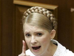 БЮТ снова поднимет вопрос отмены депутатской неприкосновенности и льгот - Тимошенко