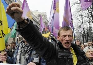 Протестующие против принятия Налогового кодекса намерены стоять под ВР несколько дней