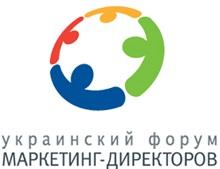 Украинский форум маркетинг-директоров рекламируют супергерои