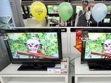 LG создала самый экономичный монитор