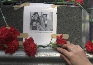 Генпрокуратура пообещала ПАСЕ на днях объявить, кто стоит за убийством Гонгадзе