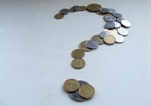 Минэкономики и Кабмин по-разному оценивают уровень инфляции в этом году