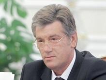 Ющенко назвал условие возобновления переговоров с Тимошенко
