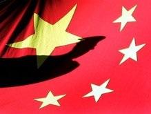 Пекин обвинил США в игнорировании интересов Китая