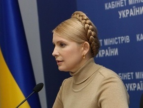 Тимошенко заявила, что Интеру нужен новый собственник