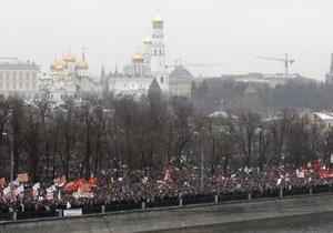 Российский политолог: Кремль отреагирует на протестные настроения