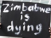 Мировой рекорд: инфляция в Зимбабве превысила 100000%