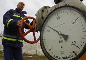 Медведев поручил ограничить поставки газа Беларуси