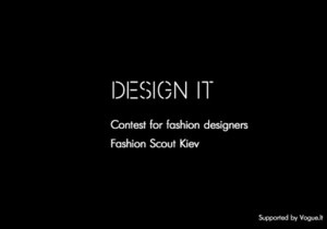Fashion Scout Kiev учреждает премию для молодых дизайнеров