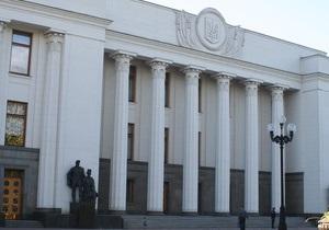 Депутатский рекорд: заявления на обеспечение жильем подали уже 180 новоизбранных нардепов