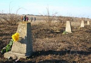 В Симферополе судили искателей золота в братской могиле евреев и крымчаков