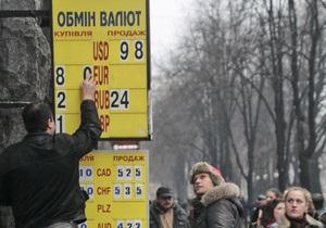 Аналитики: К концу года наличный курс евро может упасть до 9,5 грн