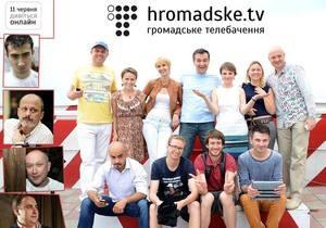 Онлайн-трансляция презентации проекта общественного телевидения