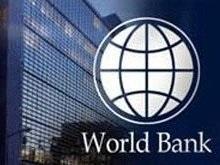 Всемирный банк выделит Украине $50 млн на модернизацию финансов