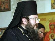 Братство пригласило в Киев епископа, предавшего анафеме Алексия II