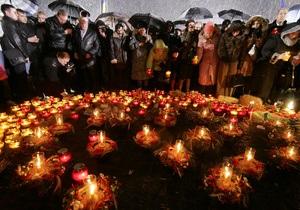 В Украине почтили минутой молчания память жертв Голодомора 1932-33 годов