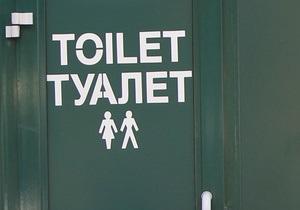 Депутату предложили открыть приемную в туалете