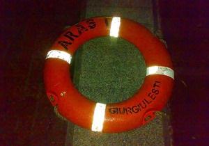 В районе крушения судна Арас-1 в Сочи введен режим локальной ЧС