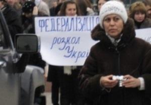 Опрос: Треть украинцев поддерживают идею федерализации Украины