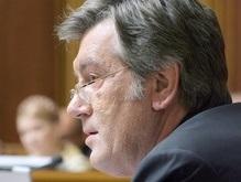 СМИ: В парламенте готовится импичмент Ющенко