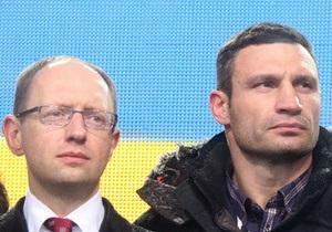 Яценюк призвал оппозицию поддержать кандидатуру Кличко на выборах мэра Киева