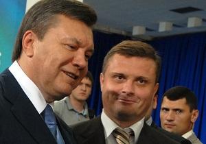 Янукович поручил Левочкину реформировать Национальную академию госуправления