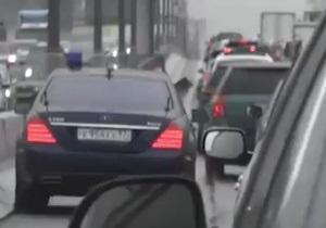 Шофера главы МЧС РФ уволили после резких высказываний в адрес не уступившего дорогу водителя