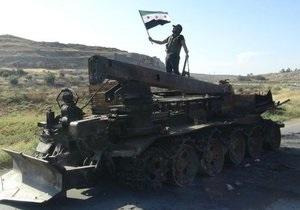 Международный комитет Красного Креста объявил о гражданской войне в Сирии