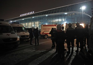 Возбуждено уголовное дело по факту неисполнения требований безопасности в Домодедово