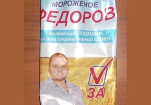 В Крыму кандидат в нардепы агитирует за себя на пачках мороженого