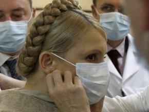 Тимошенко: Ситуация в связи с эпидемией в Закарпатской области стабилизируется