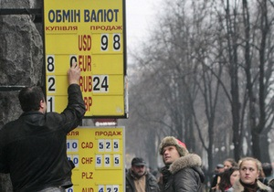 Евро в обменниках перевалил за 11 гривен, растет на межбанке
