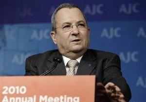 Израиль просит отложить расследование с Флотилией свободы