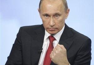 Путин рассказал футбольным болельщикам, в чем сила России