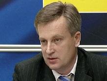 Наливайченко: Жвания говорил совершенно противоположное об отравлении Ющенко
