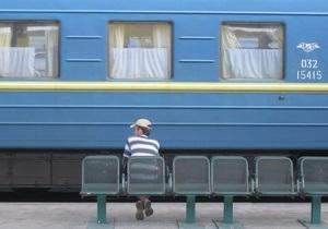 Министерство рассказало, зачем понадобились именные железнодорожные билеты
