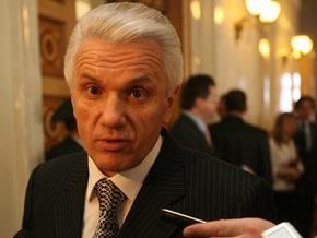 Литвин попросил ускорить рассмотрение законопроекта о КС, ветированного Ющенко