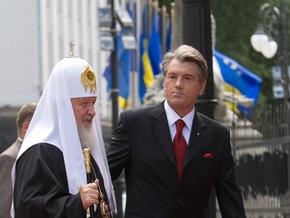 Ющенко и патриарх Кирилл почтили память жертв Голодомора