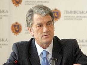 Ъ: Ющенко смирился с тем, что Украина не получит ПДЧ