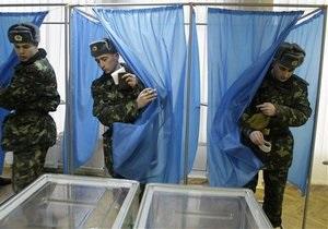 Ставнийчук: Военным и заключенным запретили голосовать на выборах
