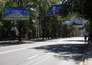 Янукович в Донецке почтил память погибших шахтеров