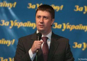Кириленко: Дело Лазаренко - это политическая  страшилка