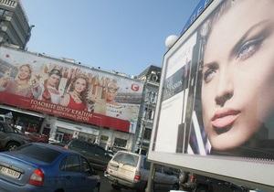 Эксперты: Использование русского языка в рекламе не повлияет на рынок