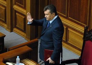 Янукович не будет выступать в Верховной Раде с ежегодным посланием