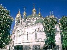 В Киеве отпразднуют 1020-летие Крещения Руси