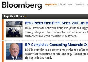 Дело Bloomberg: Работающая в России американская компания впервые обвинена в уклонении от налогов