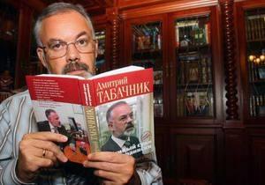 Табачник: Ни один из украинских писателей не сравнится с Толстым и Достоевским