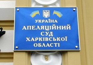 Суд перенес рассмотрение дела против Тимошенко по ЕЭСУ на 25 июня