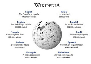 В одном из городов России прокуратура потребовала закрыть доступ к Wikipedia